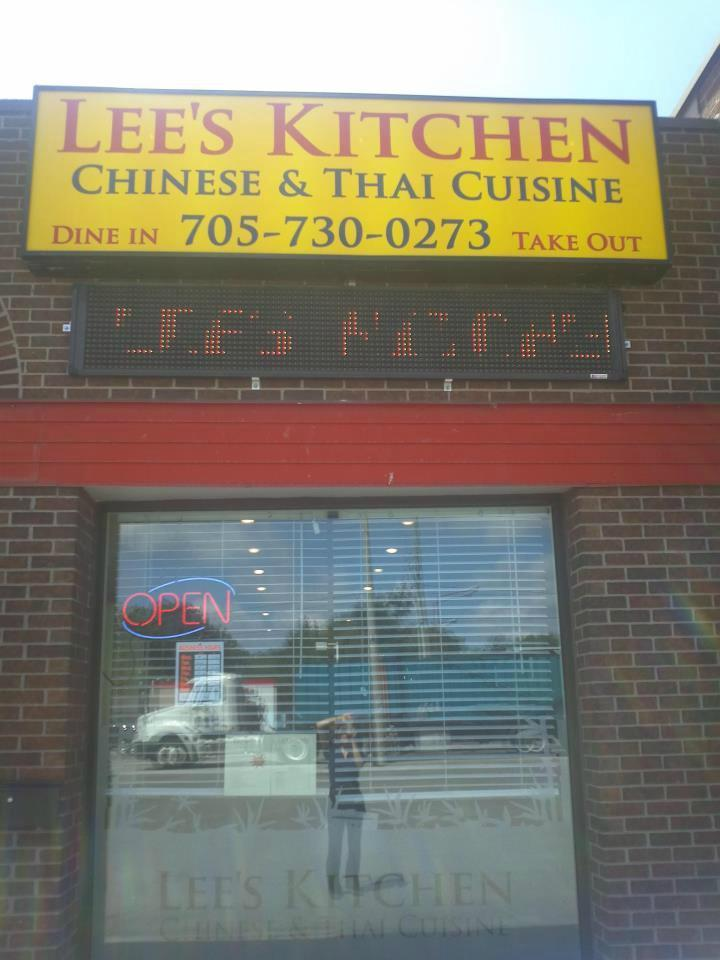Lee`s Kitchen Chinese & tdai Cuisine