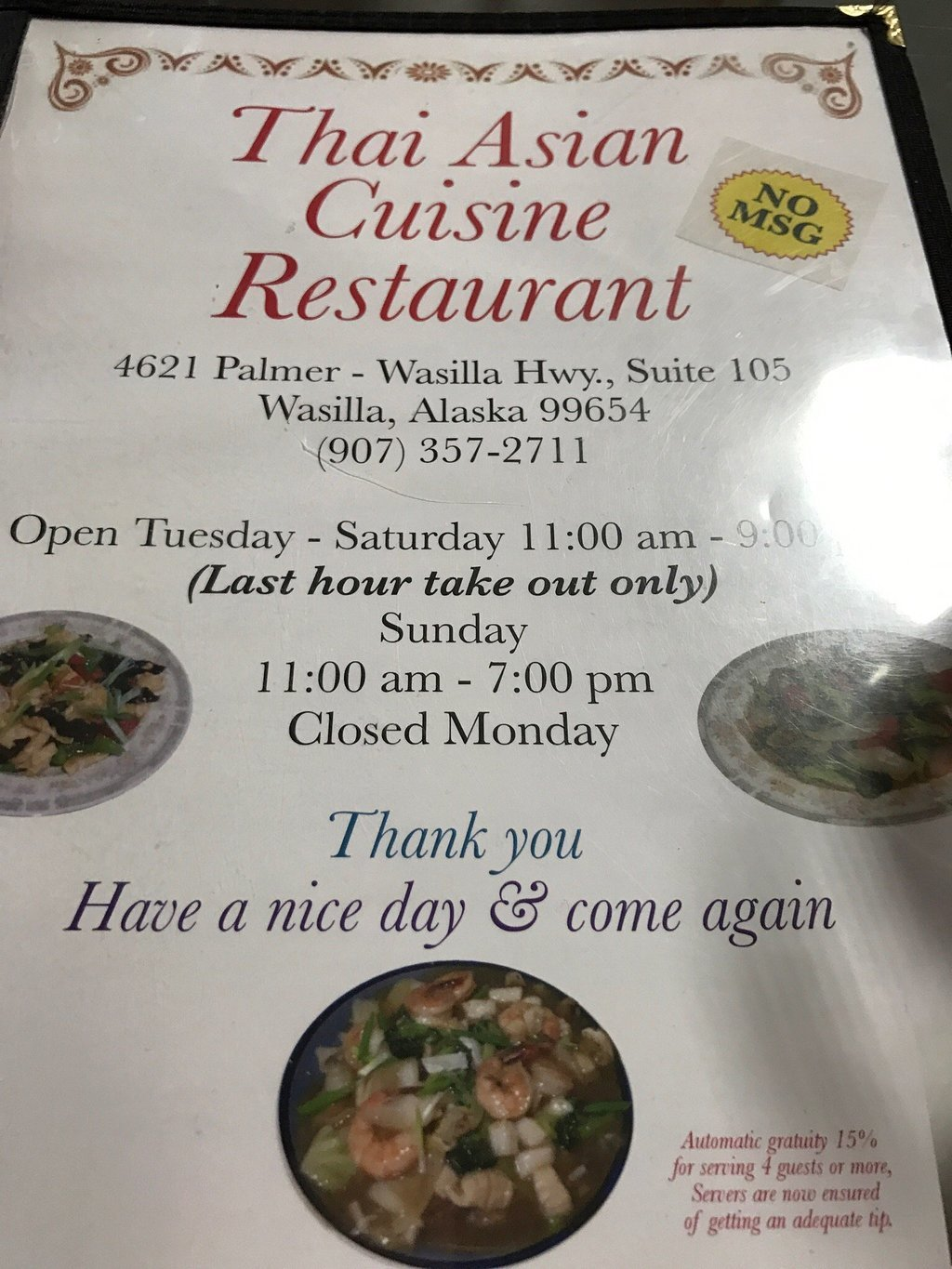 tdai Asian Cuisine Restaurant